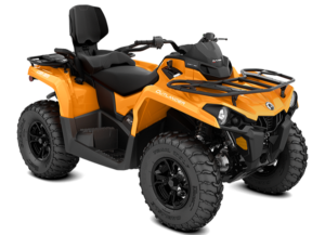 BRP Can-Am Outlander MAX DPS 570 (2019 м.г.)
